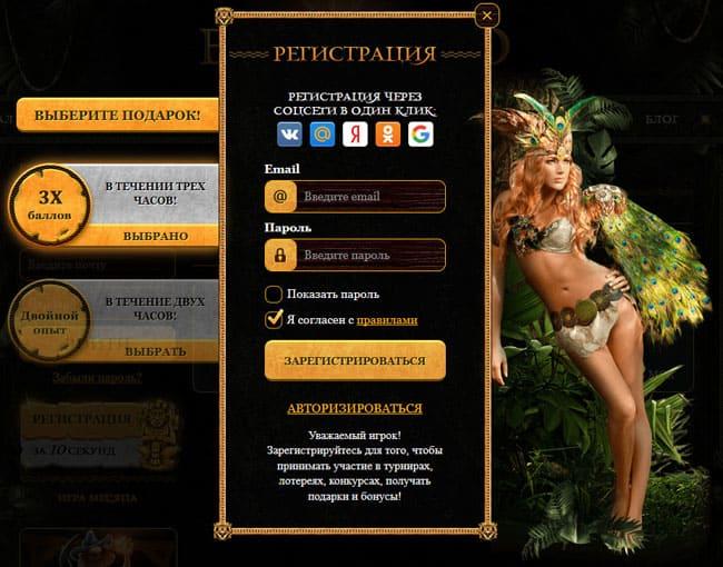europa casino отзывы