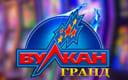 казино онлайн вулкан гранд играть бесплатно и на деньги