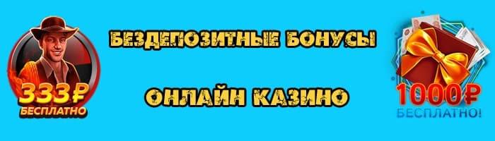 Казино рулетка за рубли