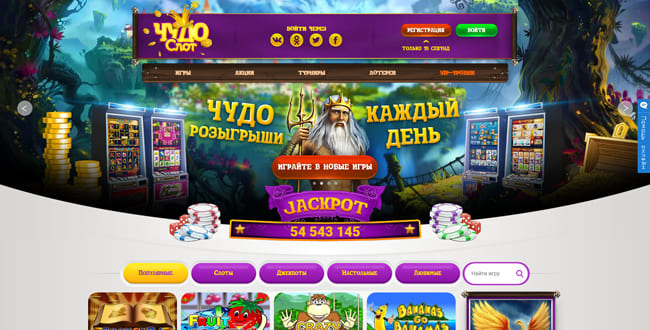 бонусы виртуальное казино