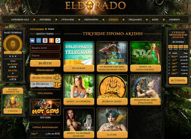 Онлайн казино с видеотрансляцией