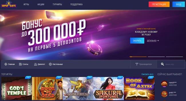 бонус игровые казино онлайн