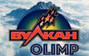 играть в казино вулкан олимп