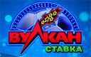 играть в онлайн казино вулкан ставка бесплатно