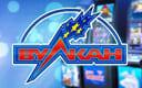 игровые автоматы вулкан казино онлайн