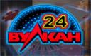 вулкан 24 казино онлайн игровые автоматы