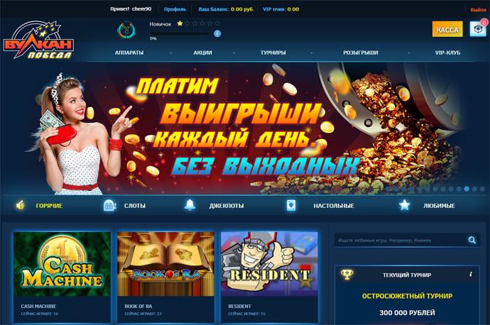 Онлайн игры гаминатор