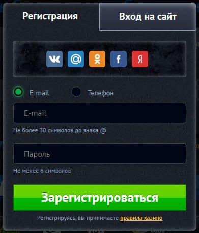 автоматы мобильная версия адмирал игровые